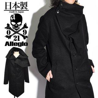 Alleglo 日本製 変形ボタンスタンドネックデザインロングチェスターコート ブラック/黒