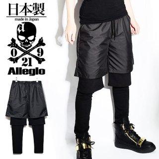 Alleglo 日本製3段切替セットアップレギンスジョガーパンツ ブラック/黒