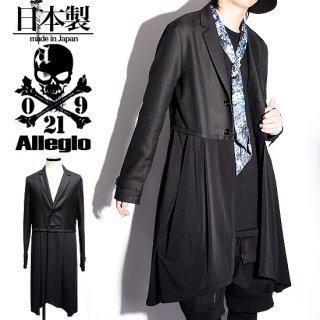 Alleglo 日本製 変形ドレープ切替ロングテーラードジャケット ブラック/黒