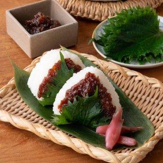 信州・阿智村の『ゆず味噌』