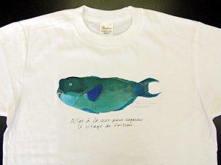 Tシャツ(イラブチャー)