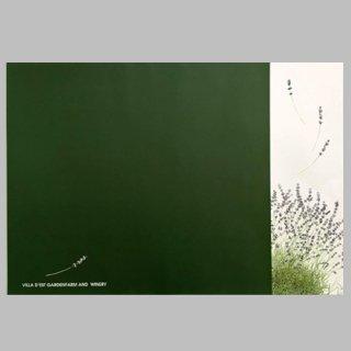 紙製 ランチョンマット(ラベンダー)