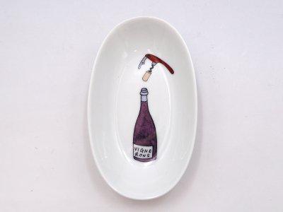 プティオーバル(ワインボトル)