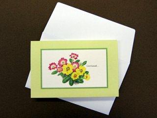 グリーティングカード小(春色のプリムラ)