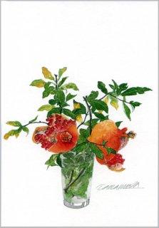 ポストカード「花瓶に挿したザクロ」