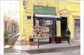 ポストカード「セーヌ通りの食品店」