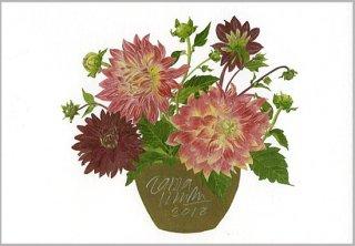 ポストカード「花瓶のダリア」