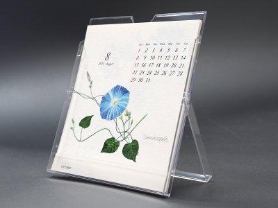 2020年 卓上カレンダー(フルーツ)