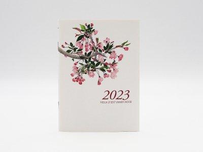 2020年 文庫本サイズ ダイアリーノート(フラワーデラックス)