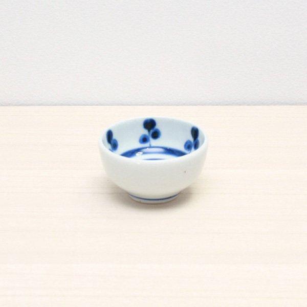 砥部焼・陶房 遊 − 豆々鉢 キノミナノ