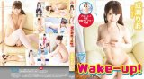 Wake-up!BD版/成瀬りお