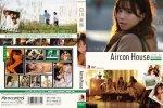 Aircon House/白川未奈