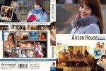 Aircon House/春菜めぐみ