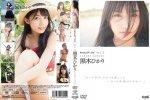 VenusFilm Vol.3/黒木ひかり