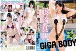 GIGA BODY/藤崎真帆