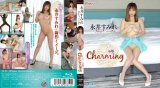 Charming BD版/永井すみれ