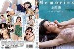 Memories/上西恵