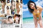 VenusFilm Vol.8/我妻ゆりか