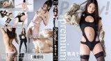 Pretty! premium BD版/鳴海千秋