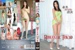 ROMANTIC TOKYO/赤名由衣