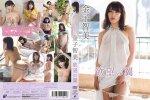欲望の翼/金子智美