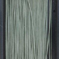 ビーダロン ワイルドファイヤー 0.2mm グリーン