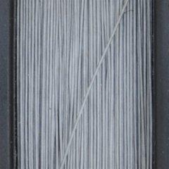 ビーダロン ワイルドファイヤー 0.2mm グレー