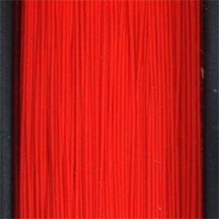 ビーダロン ワイルドファイヤー 0.2mm レッド
