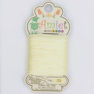 あみいと クリーム (Amiet 09)