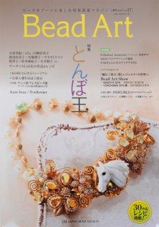 【40%OFF¥1028→¥617】BEAD ART VOL.17