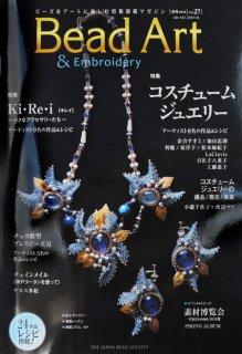 【40%OFF¥1296→¥778】BEAD ART VOL.27