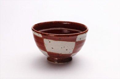 大桂工房 赤オリベ市松茶碗