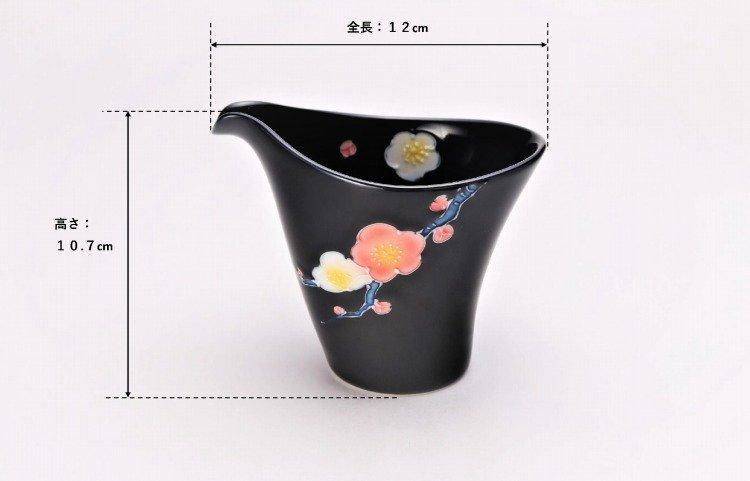 黒釉花 片手酒器セット 画像サブ9