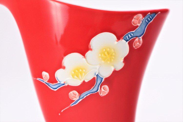 文山窯 赤釉花 片手酒器セット 画像サブ6