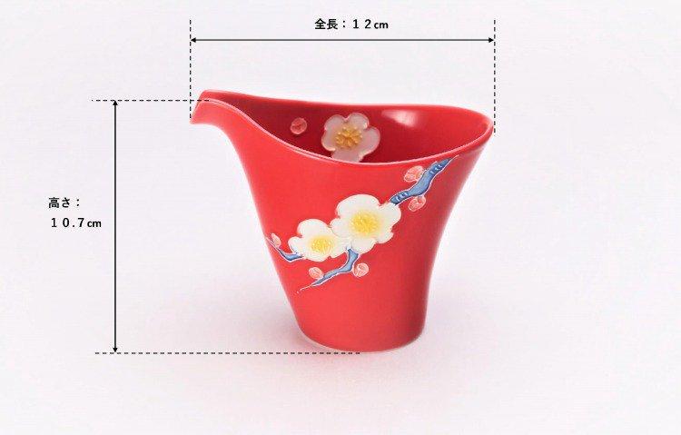 文山窯 赤釉花 片手酒器セット 画像サブ9