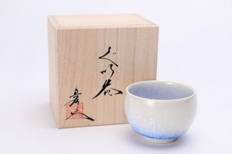 藍染水滴 丸ぐい呑(木箱付) 画像メイン