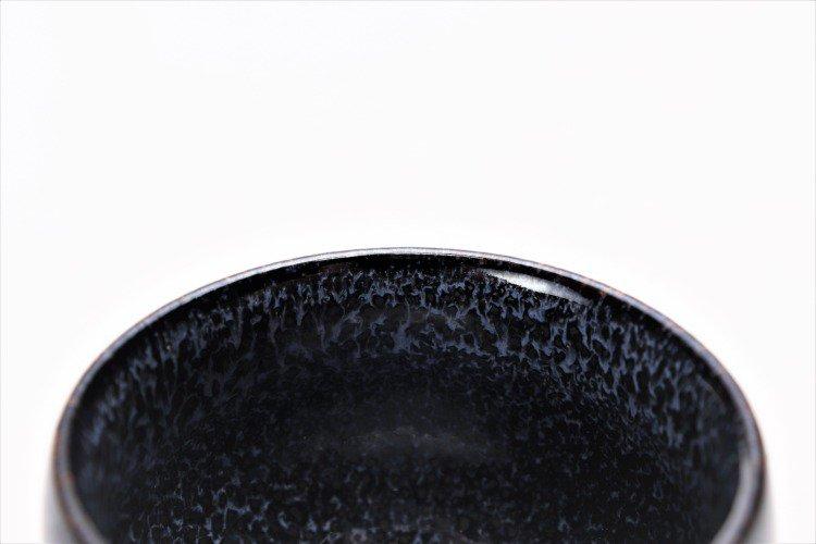 銀河 半酒器(木箱付) 画像サブ6