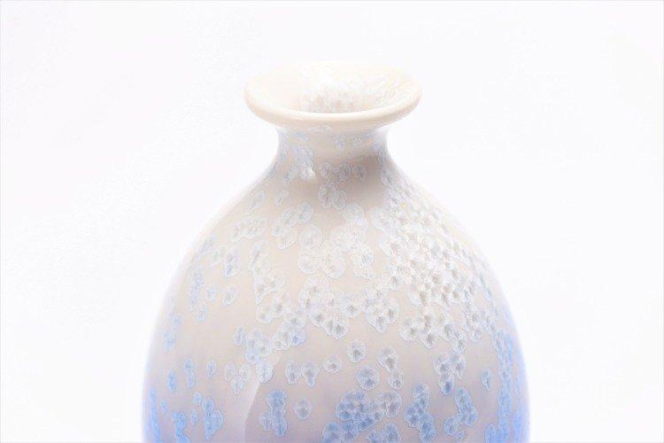 真右ェ門窯 藍染水滴 半酒器(木箱付) 画像サブ4