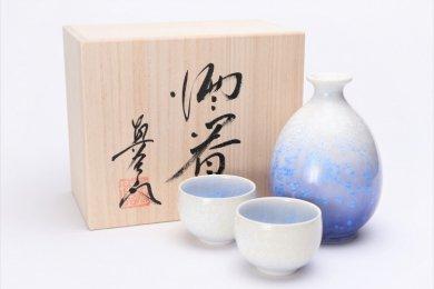 真右ェ門窯 藍染水滴 半酒器(木箱付)