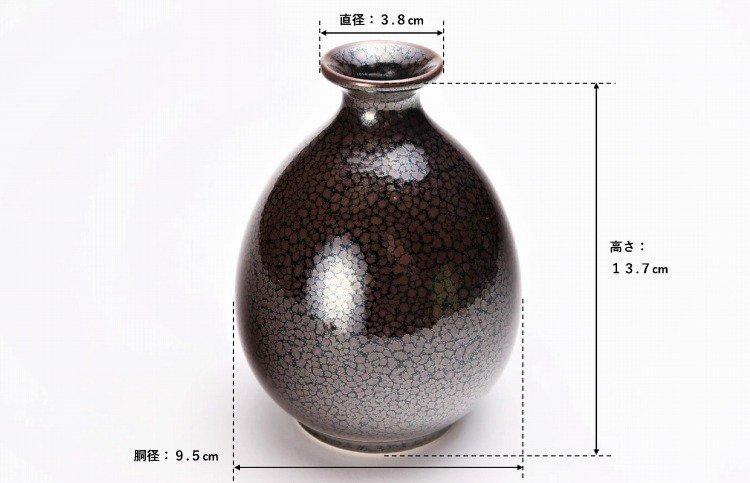 油滴天目 半酒器(木箱付) 画像サブ6