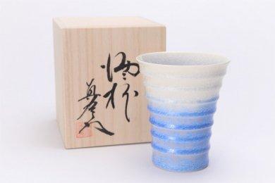 真右ェ門 藍染水滴 段付酒杯(木箱付)