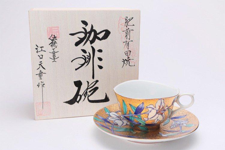金龍窯 金彩百合 コーヒー碗(木箱付) 画像メイン