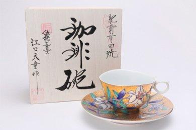 金龍窯 金彩百合 コーヒー碗(木箱付)