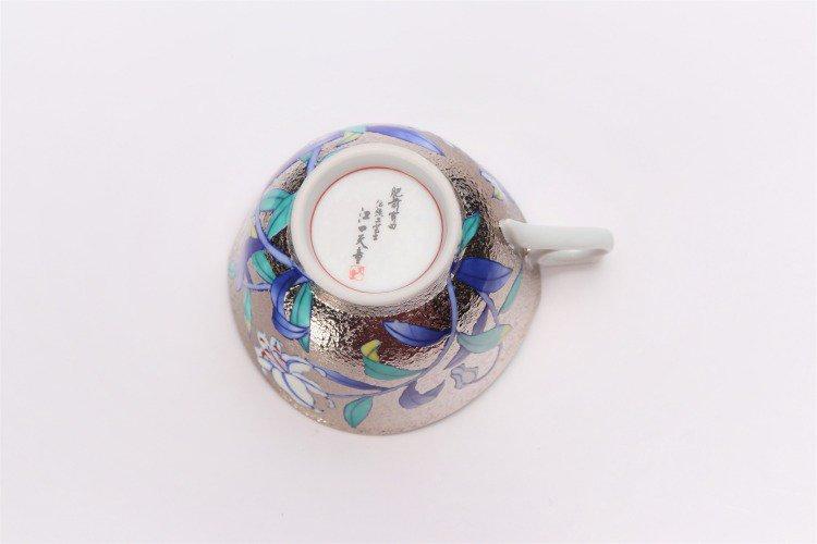 金龍窯 プラチナ百合 コーヒー碗(木箱付) 画像サブ8