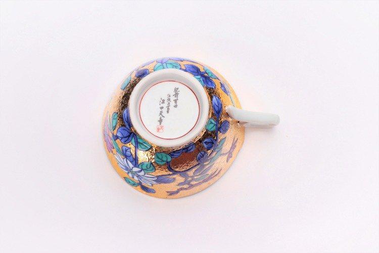 金龍窯 金彩鉄仙花 コーヒー碗(木箱付) 画像サブ8