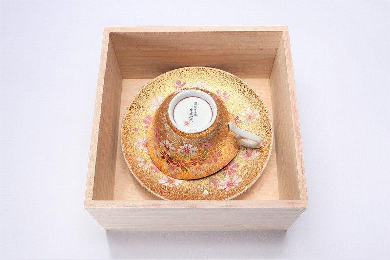 金龍窯 金彩コスモス コーヒー碗(木箱付) 画像サブ8