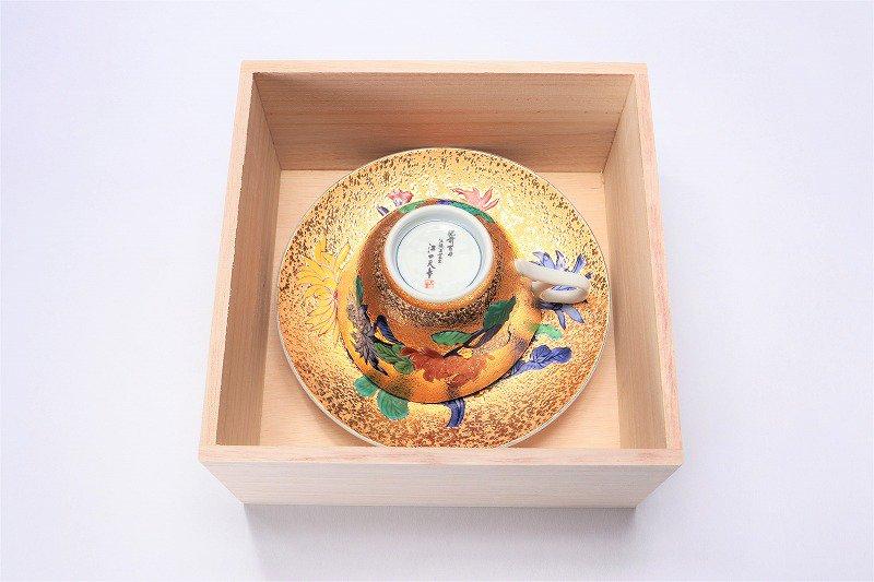 金龍窯 金彩菊 コーヒー碗(木箱付) 画像サブ9