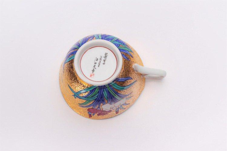 金龍窯 金彩菖蒲 コーヒー碗(木箱付) 画像サブ8