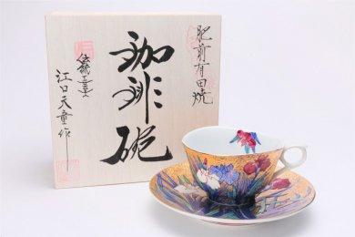 金龍窯 金彩菖蒲 コーヒー碗(木箱付)
