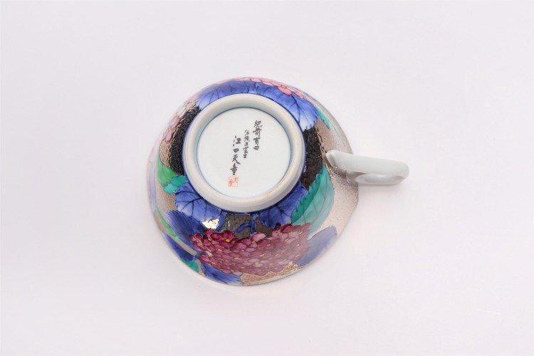 金龍窯 プラチナ紫陽花 コーヒー碗(木箱付) 画像サブ10